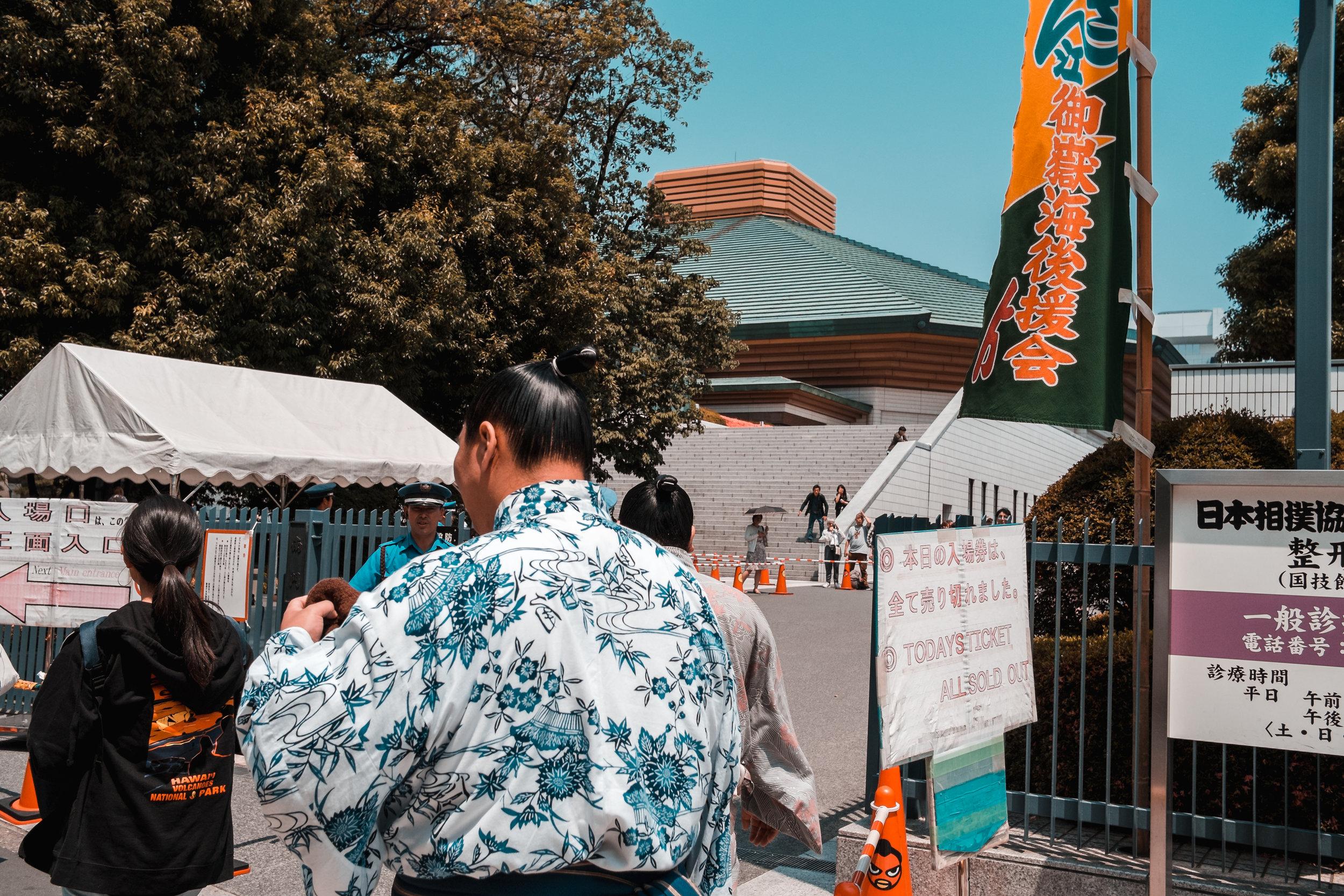TokyoJapan_2018_AdamDillon_DSCF9381.jpg