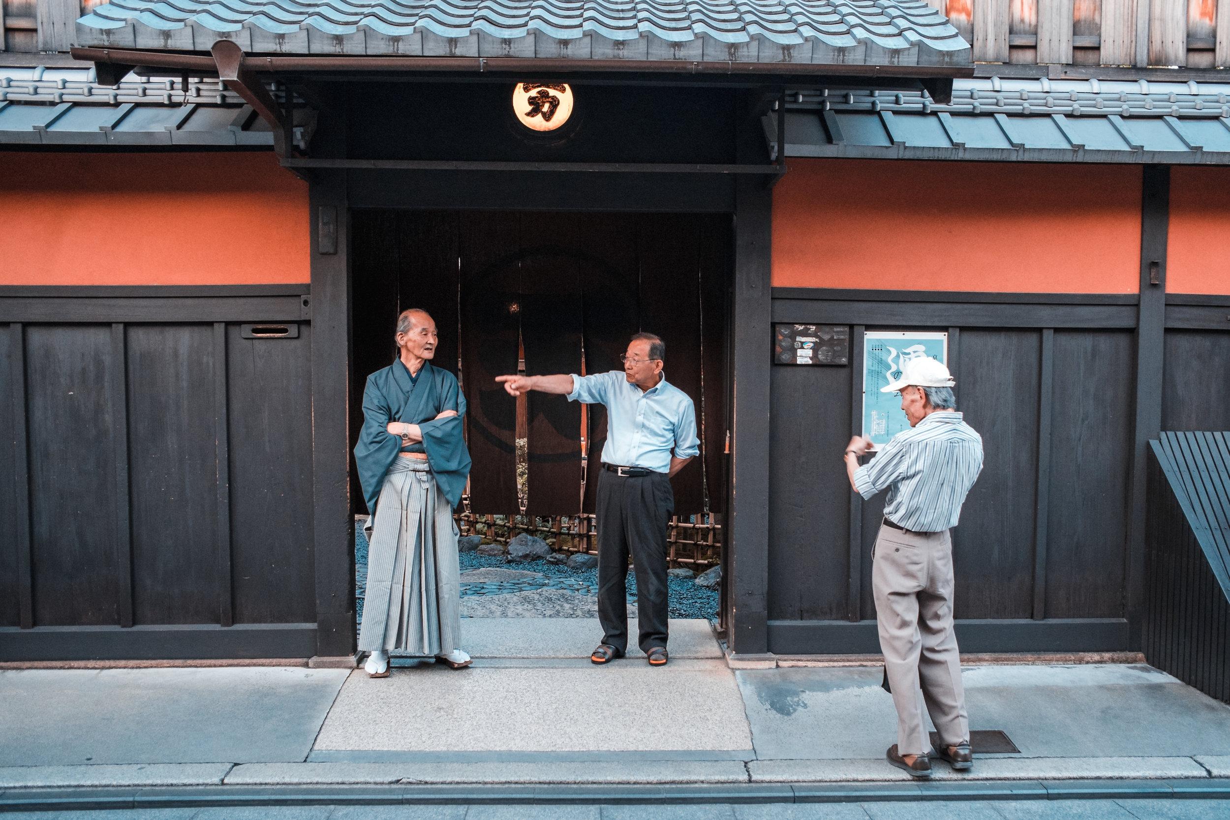 KyotoJapan_2018_AdamDillon_DSCF9879.jpg