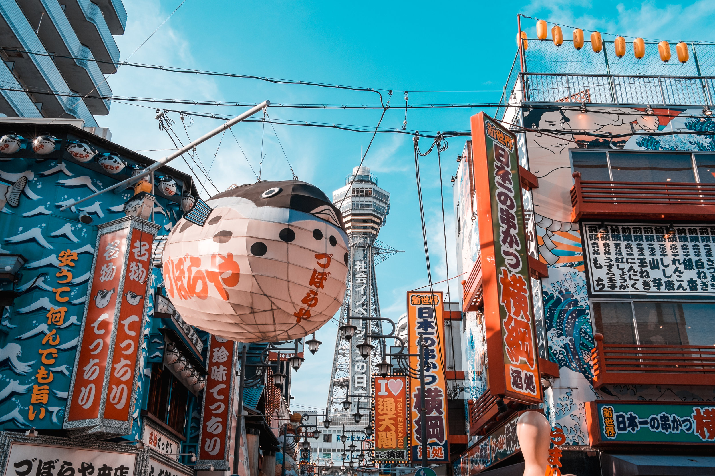 KyotoJapan_2018_AdamDillon_DSCF9934.jpg
