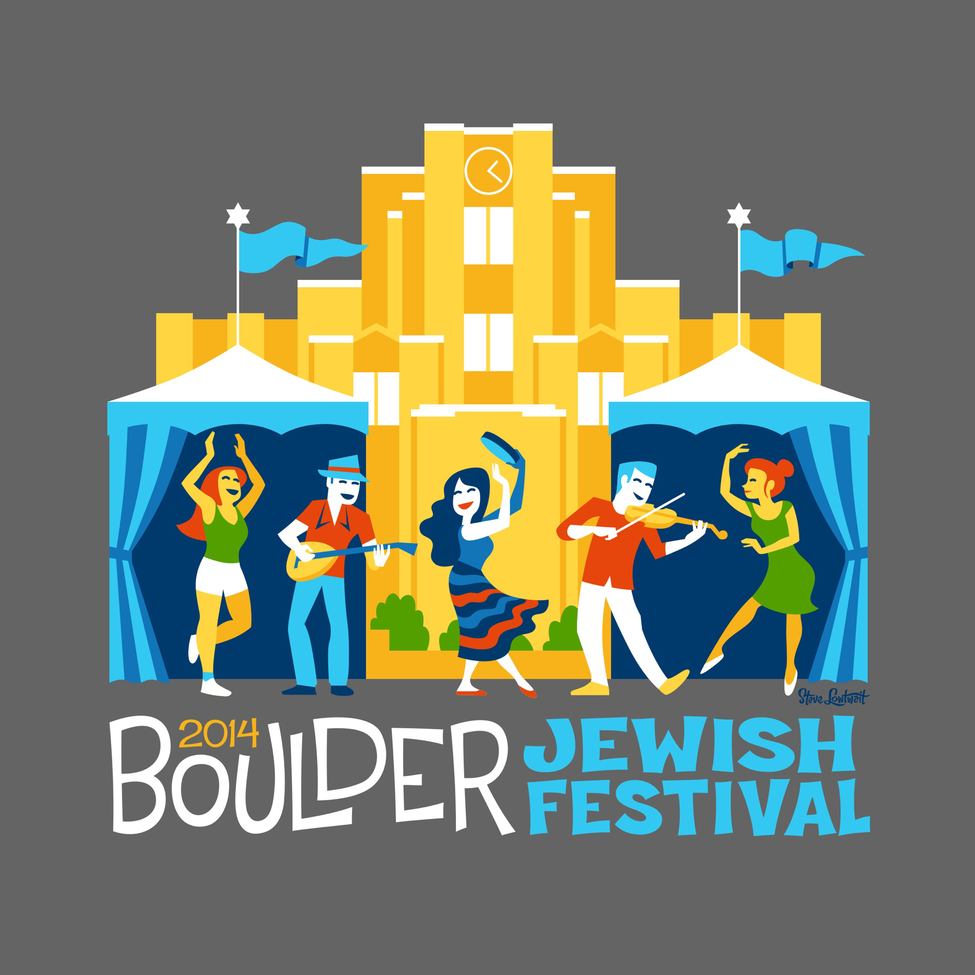 Boulder Jewish Festival T-Shirt  • The design depicts the festival out front of the city's courthouse.