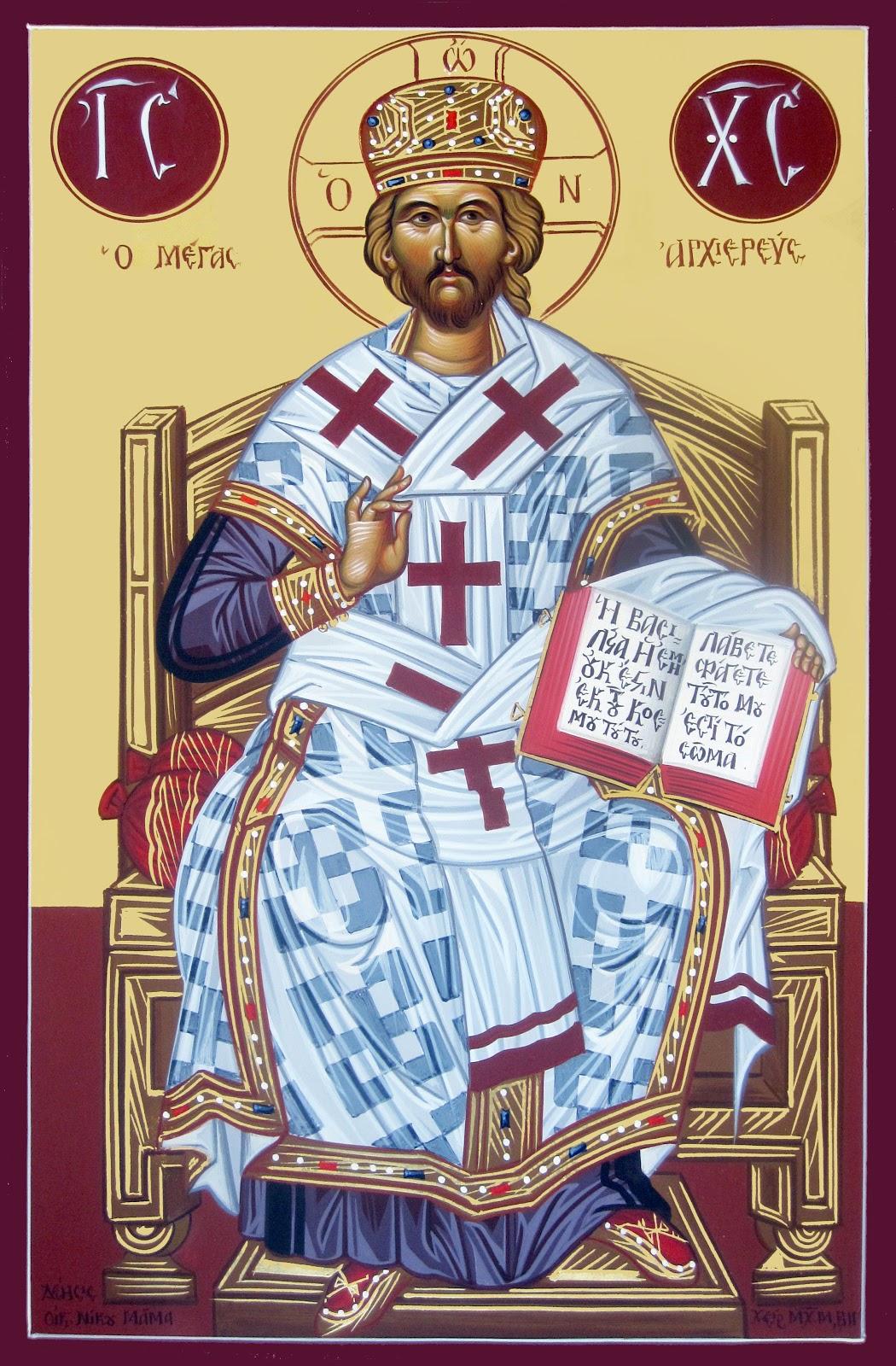 Jesus Christ the High Priest .JPG