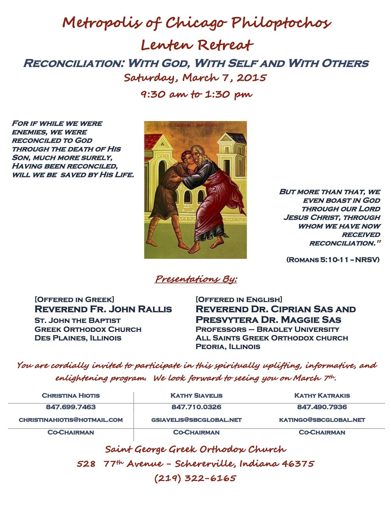 Metropolis of Chicago Philoptochos Lenten Retreat