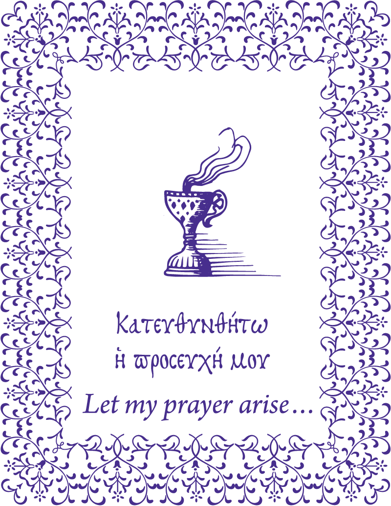 Click the image to view the schedule for Solemn Vespers this Great Lenten season