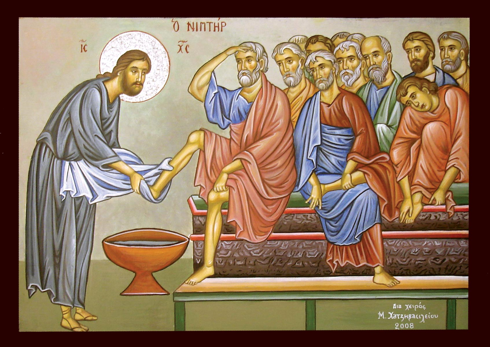 The Washing of the Disciple's Feet