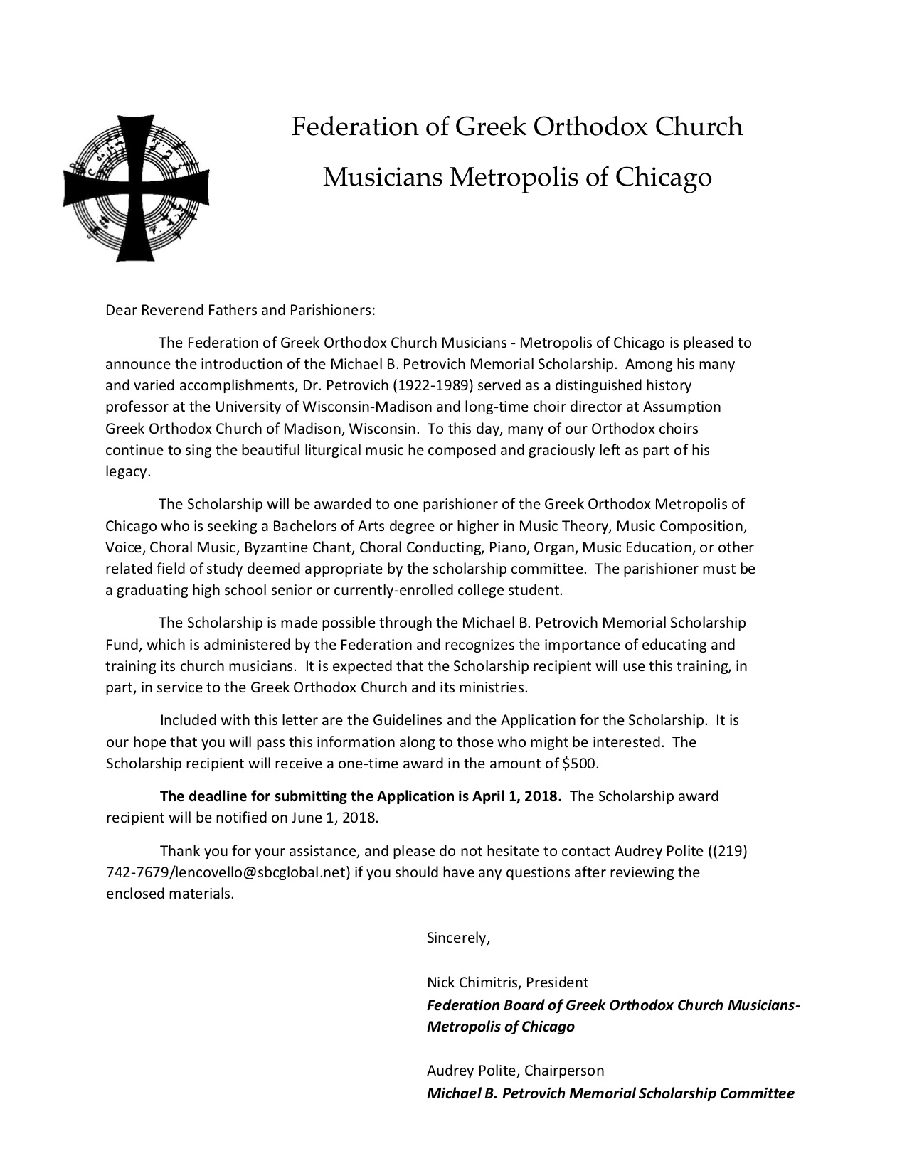 Petrovich Scholarship - Letter.jpg