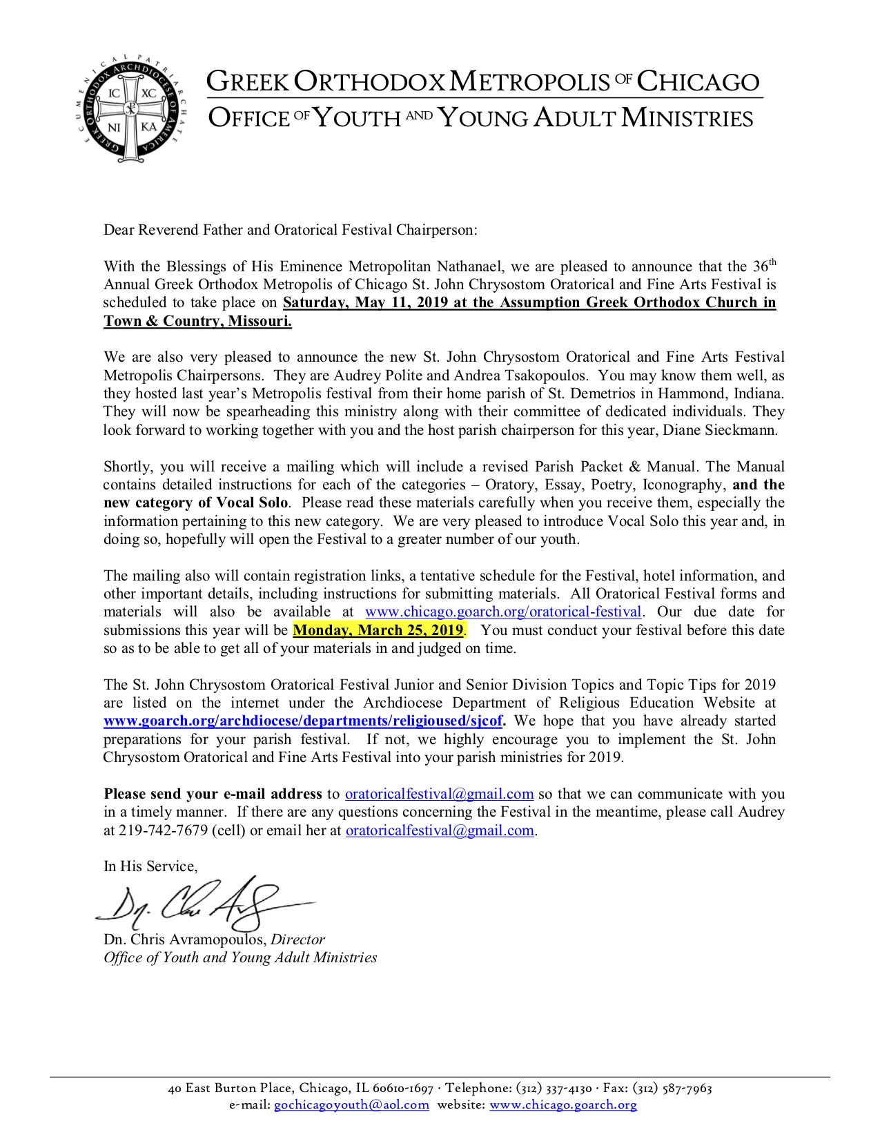 2019 Oratorical Festival Announcement