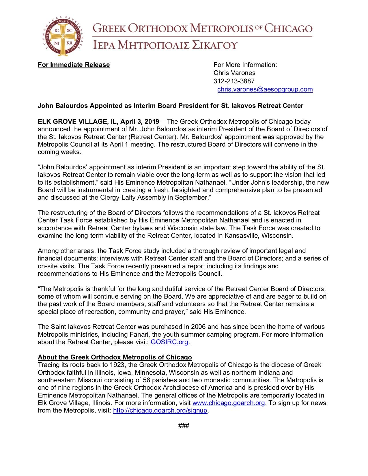 Balourdos SIRC Press Release - FINAL.jpg