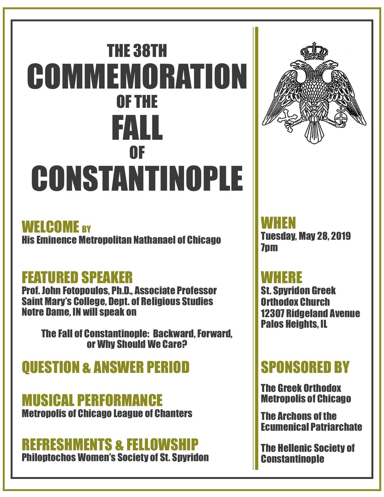 Fall of Constantinople 2019 Flyer 5.jpg