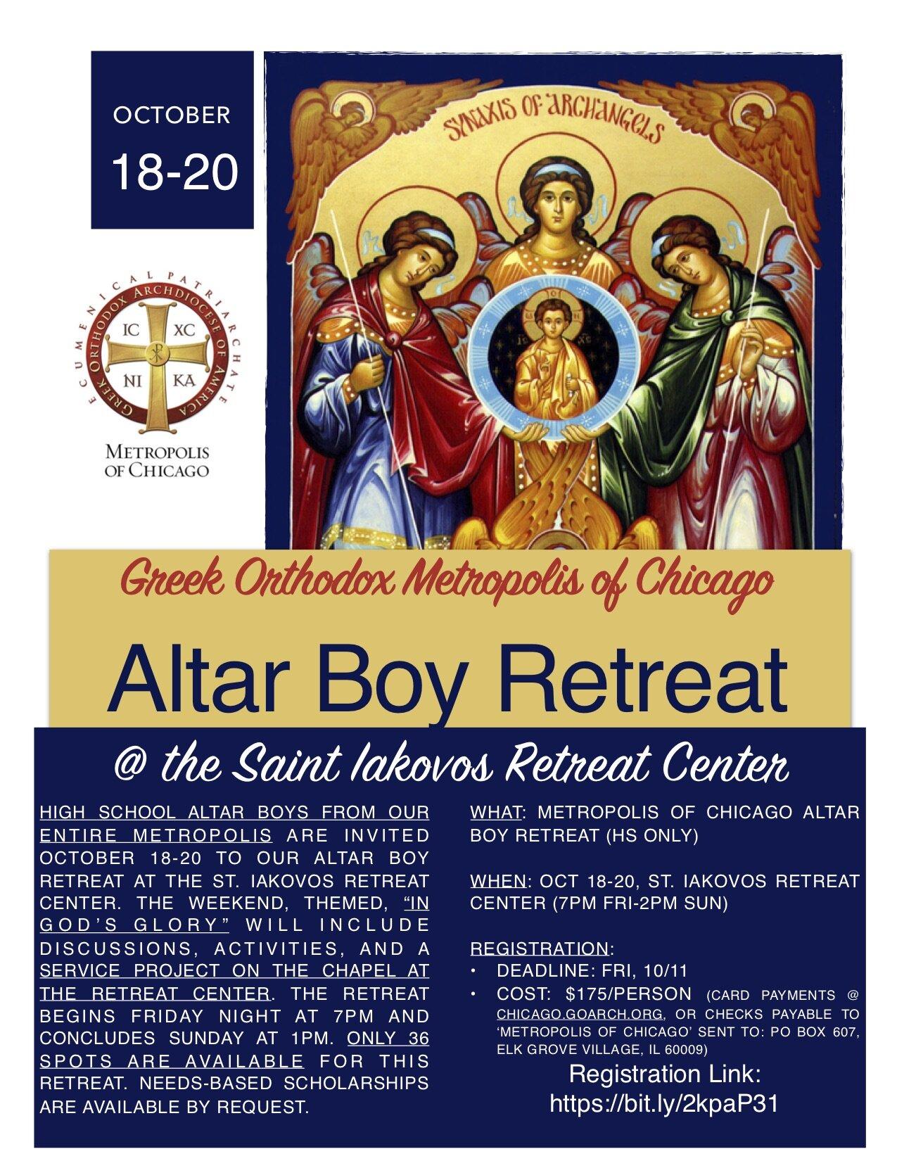 2019 Altar Boy Retreat Flier JPEG.jpg