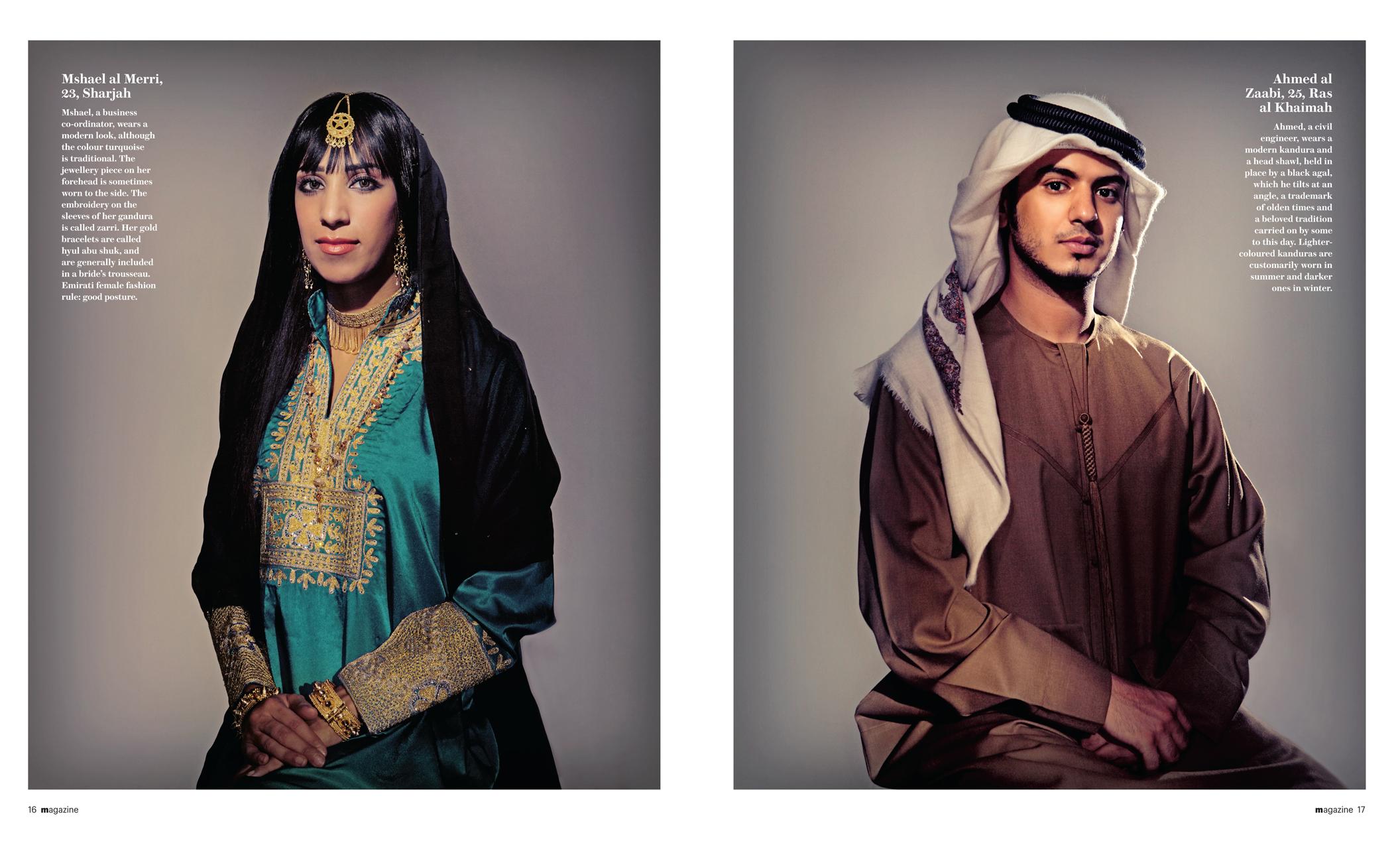 uae portraits4.jpg