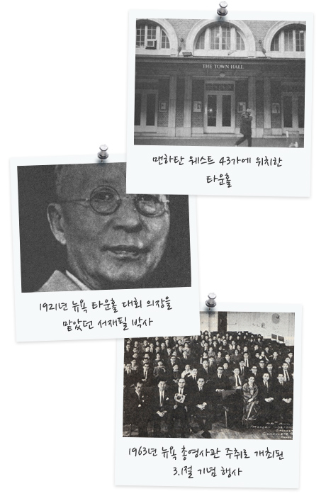 history_pic1.jpg