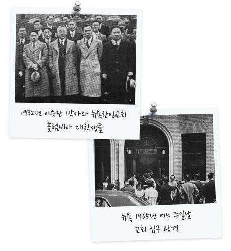 history_pic2.jpg