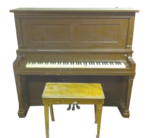 - 안익태 선생이 애국가를 만들때 사용한 피아노