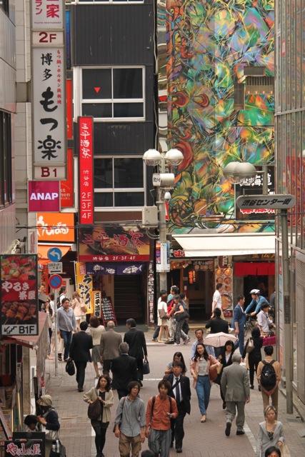 Shibuya street scene.jpg