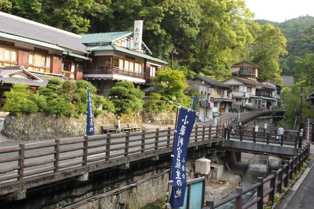 The ancient onsen town of Yunomine.