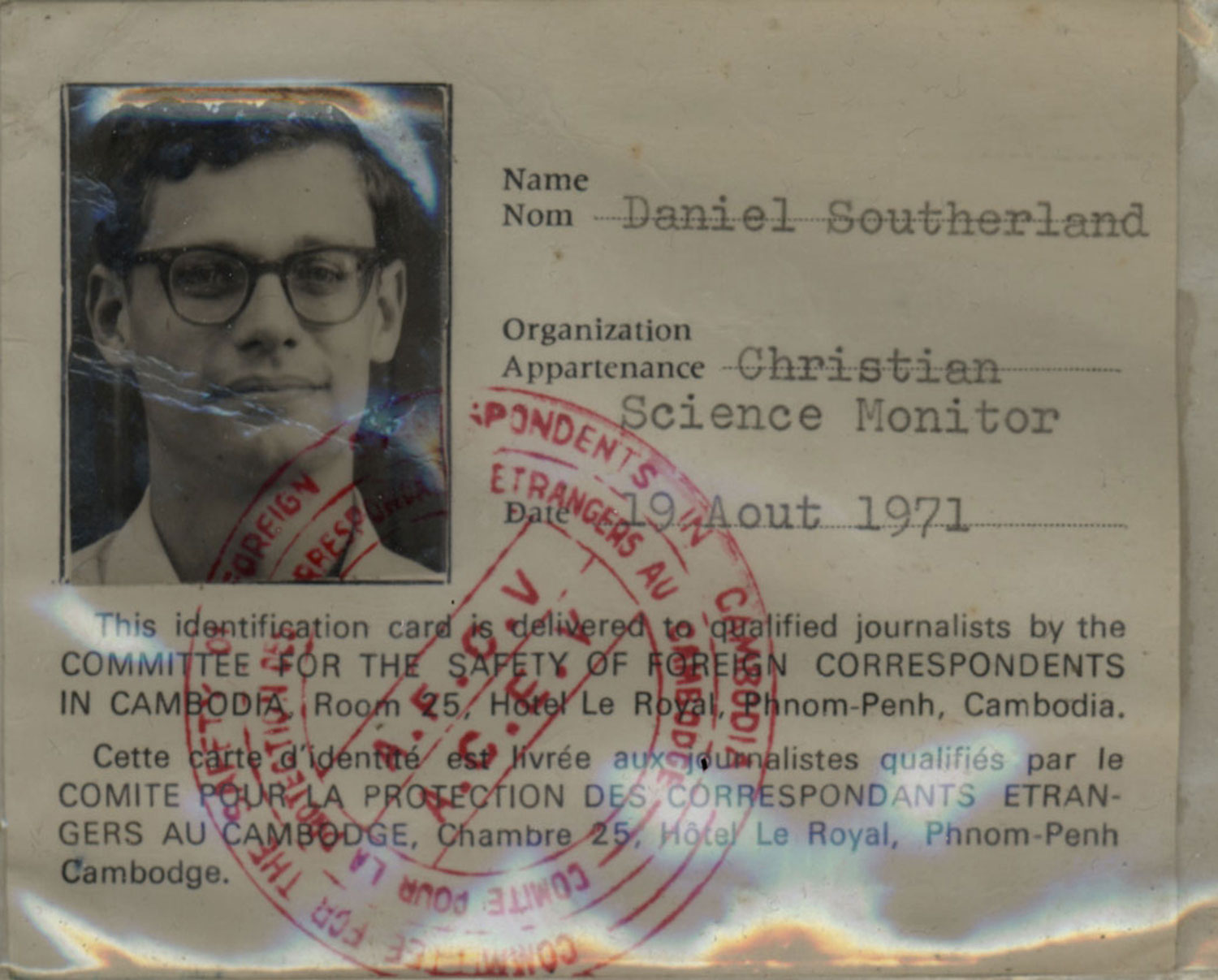 Southerland's Cambodian press accreditation in August 1971.