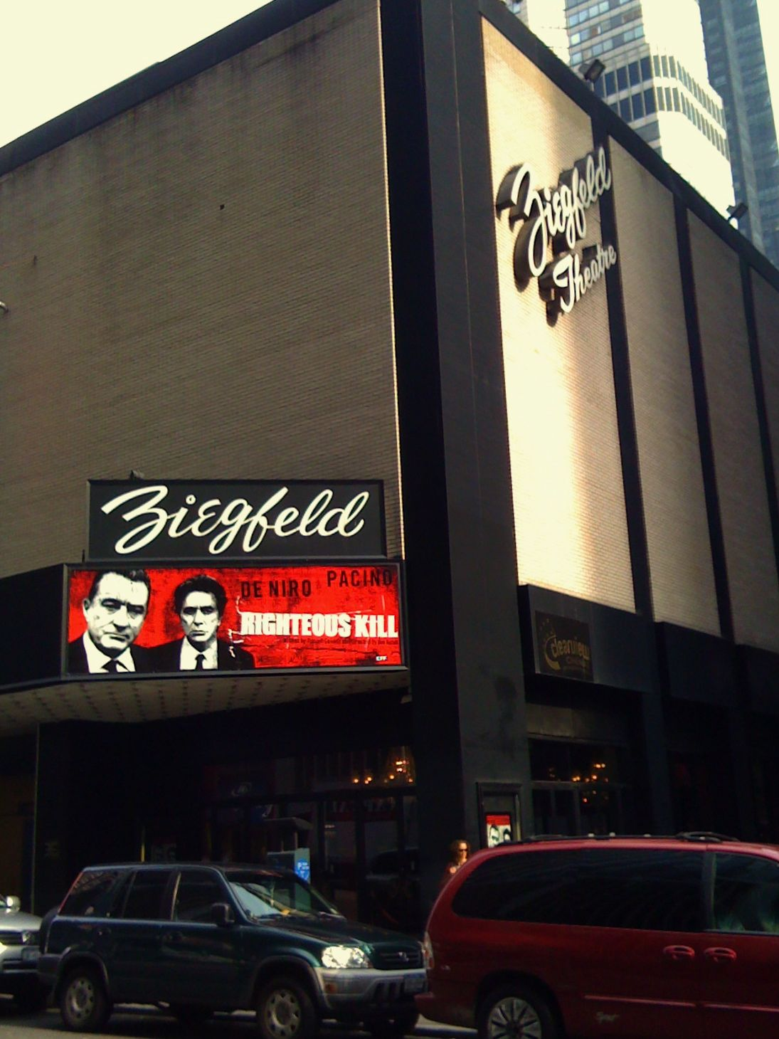 Ziegfeld exteriorjpg.jpg