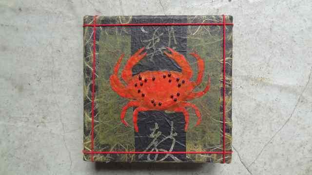 Crab 3  5 x 5   $50.jpg