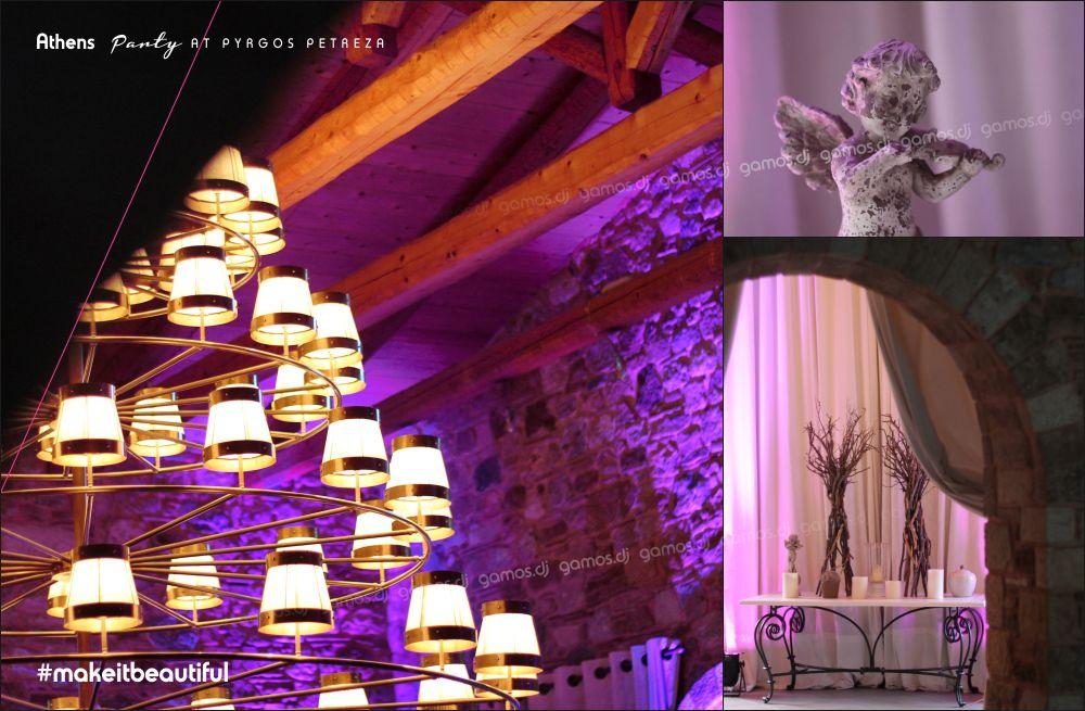 Pyrgos+Petreza+Lighting+-+gamosDJ.jpg