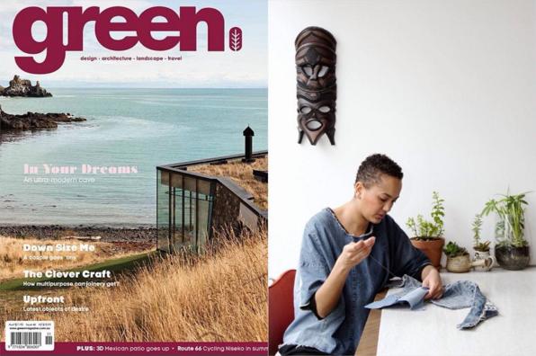 Cover House:  Patterson Architects    Photo:  Simon Devitt