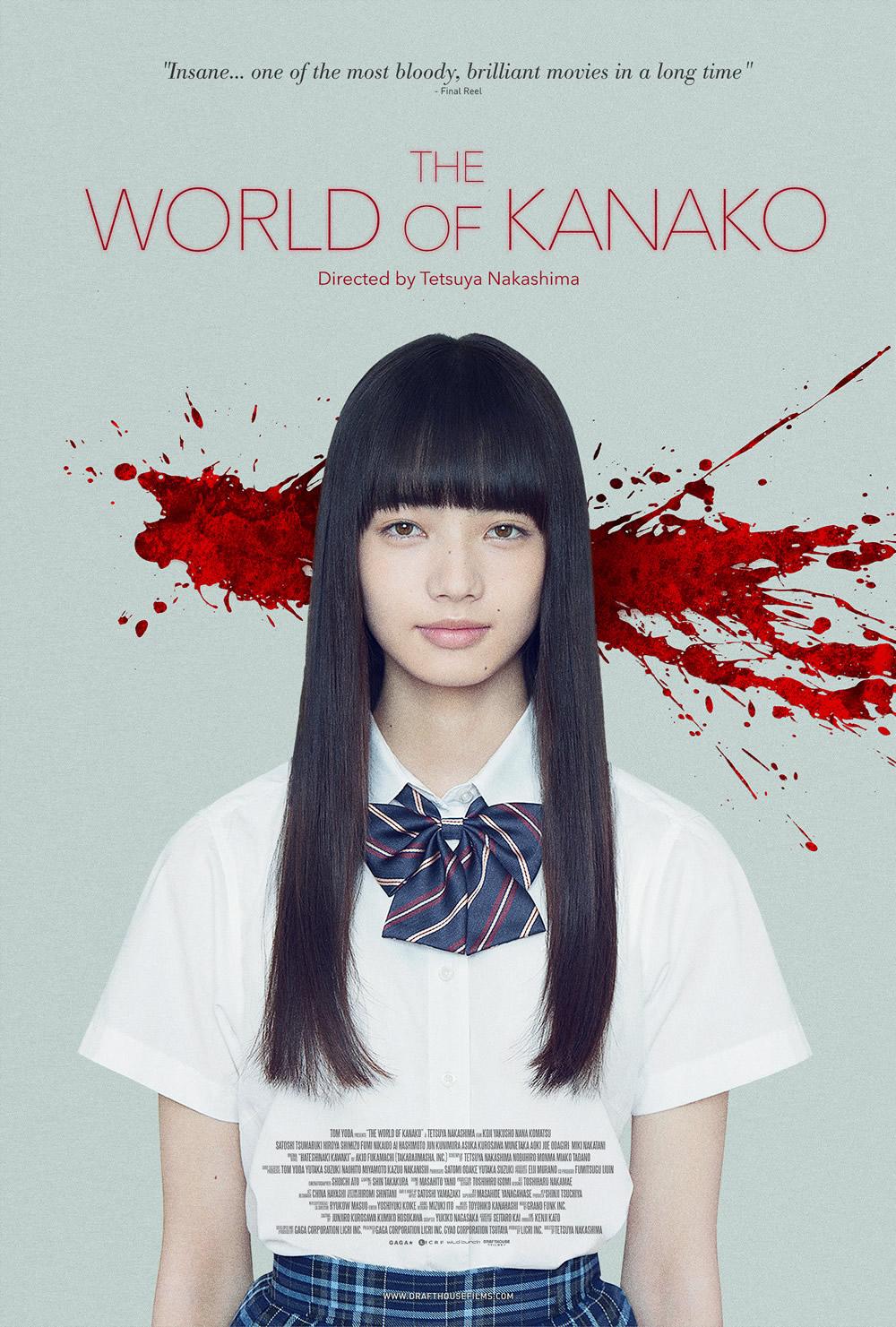 World of Kanako.jpg