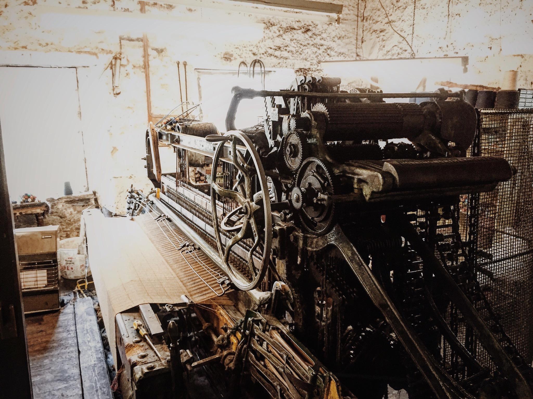 The Islay Woolen Mill
