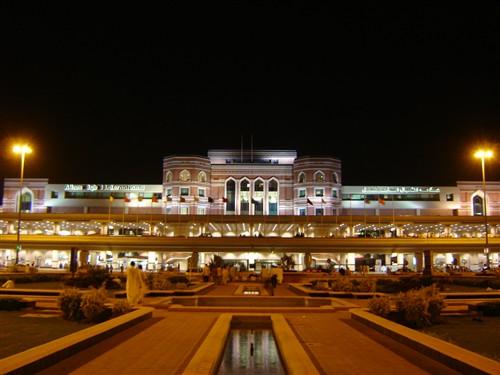 llama Iqbal International Airport in Lahore, Pakistan.
