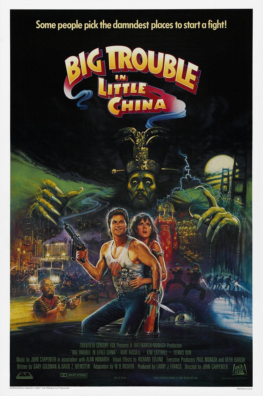 john-carpenter-big-trouble-in-little-china-poster.jpg