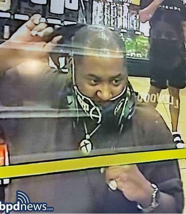 BPD Community Alert: The Boston Police Department is Seeking the Public's Help to Identify a Suspect Wanted in Connection to an Aggravated Assault in Dorchester