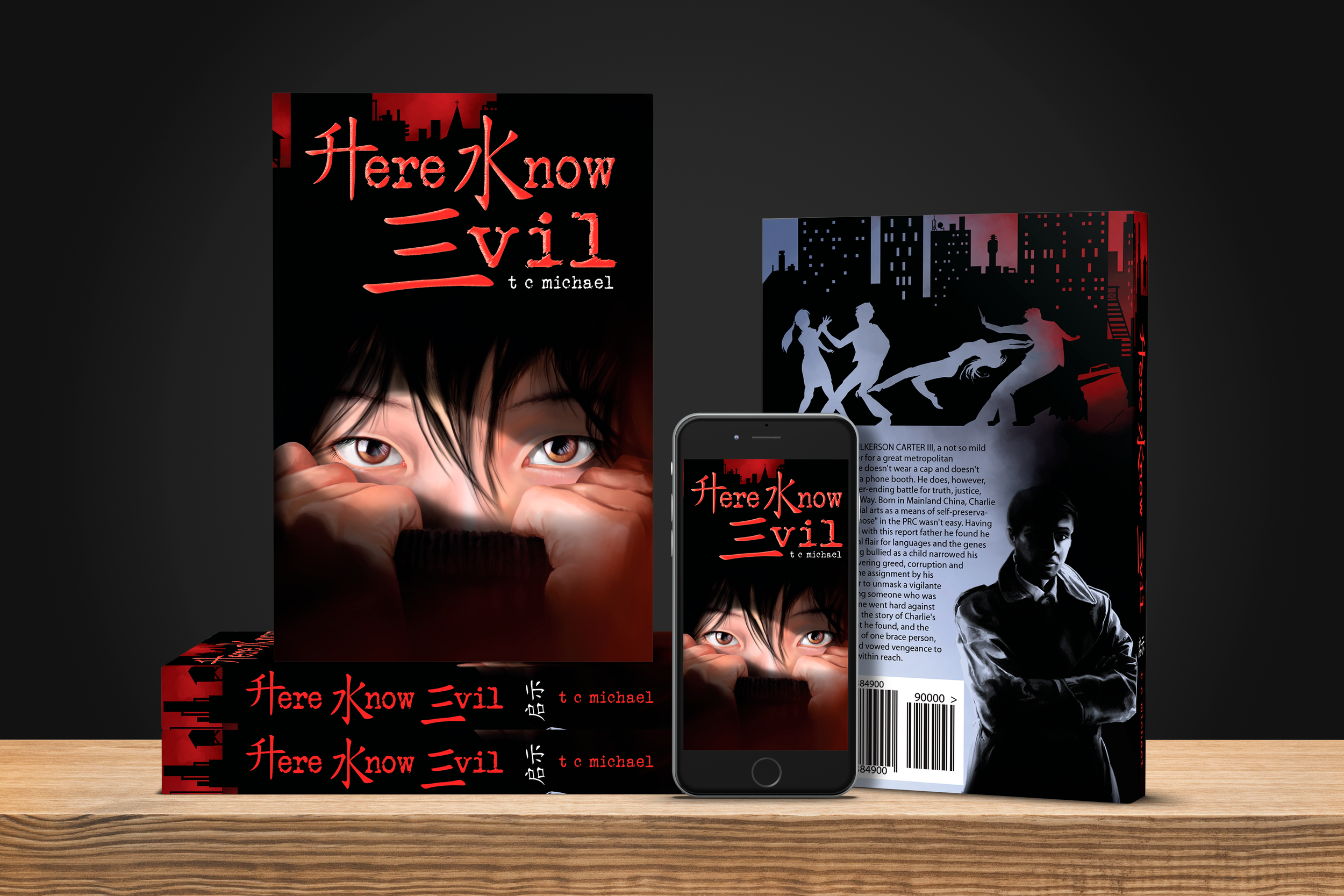 Here Know Evil-TC Michael_mockup.png