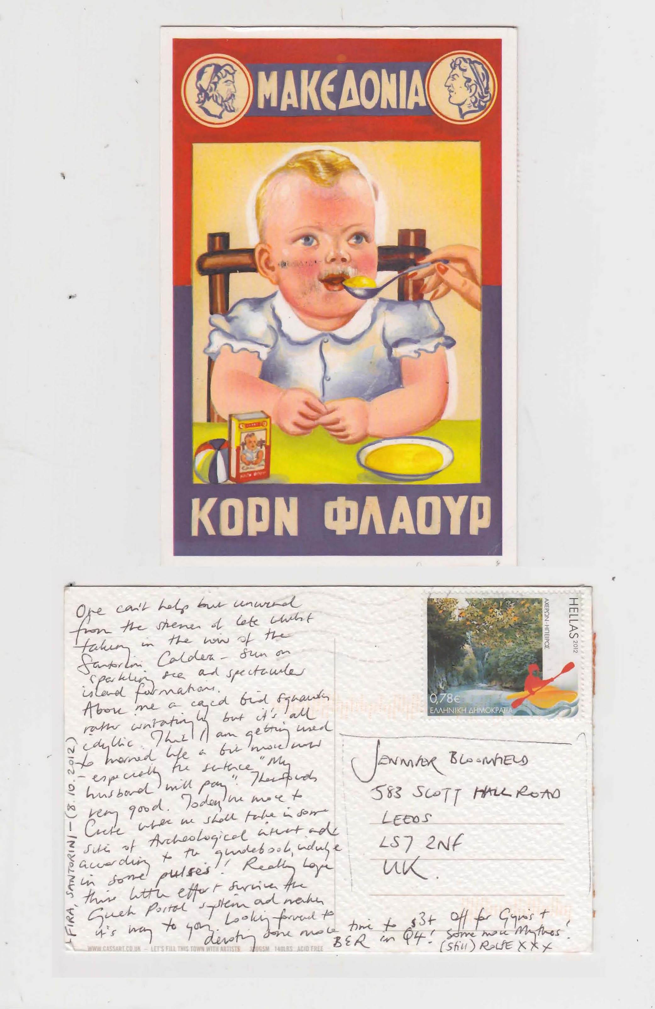 postcard6_a.jpg