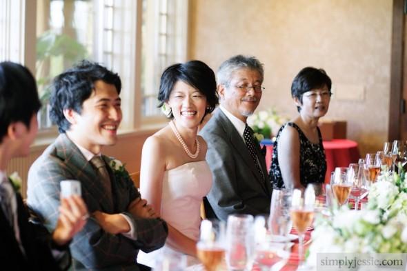 Wedding Reception at Vintner's Inn