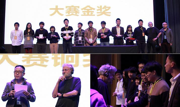 china UXD golden award.png