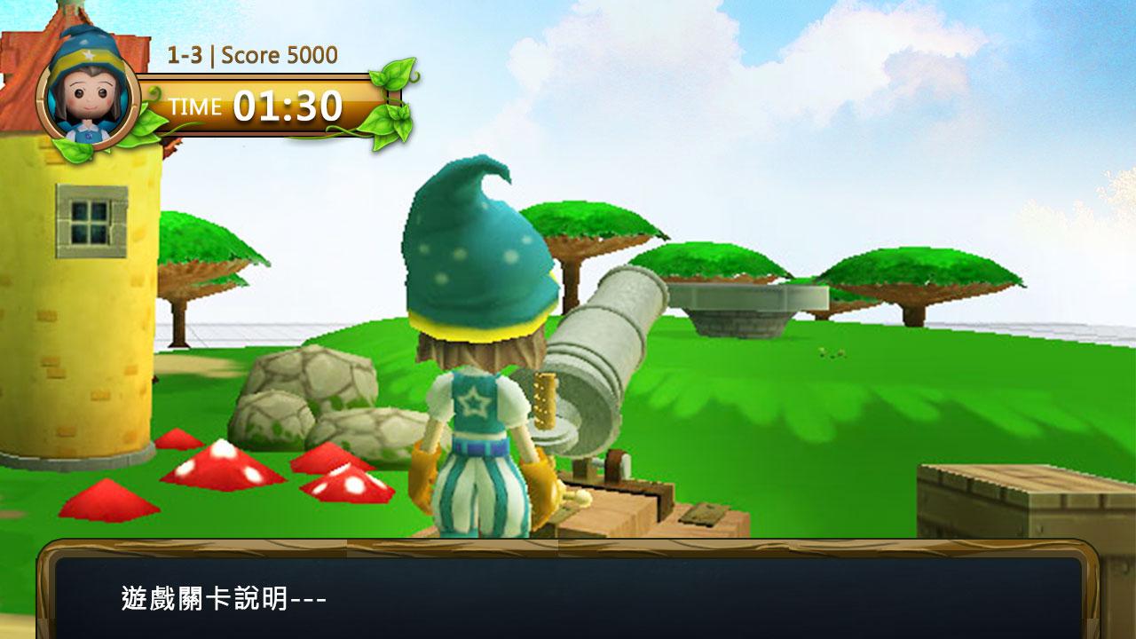 05-Start-Screen.jpg