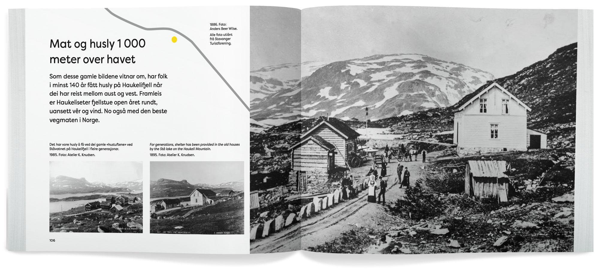 Plus-Book-8001-2017-10-15_1_2_3.jpg