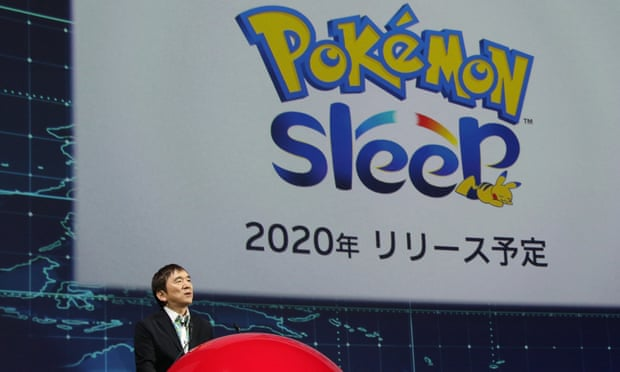2019-06-17  Gotta catch 'em all… in your sleep