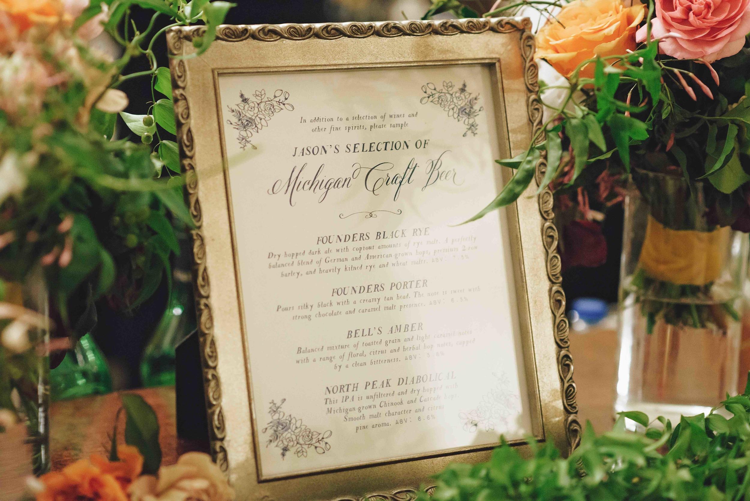 lovett hall wedding 3.jpg
