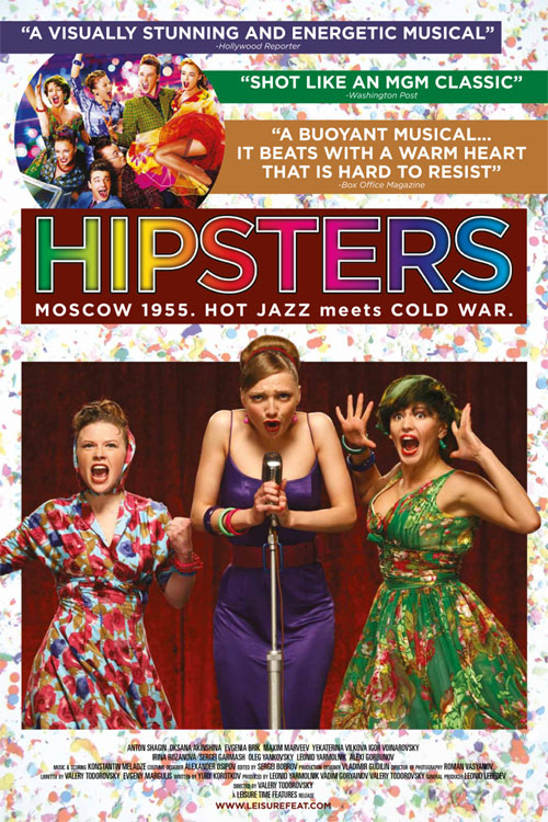 hipsters_poster.jpg