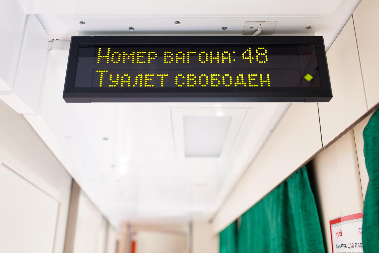 rus-test-4.jpg