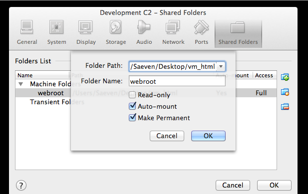 Screenshot of shared folder config panel