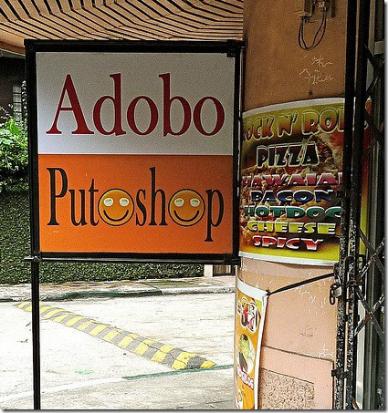 AdoboPutoshop