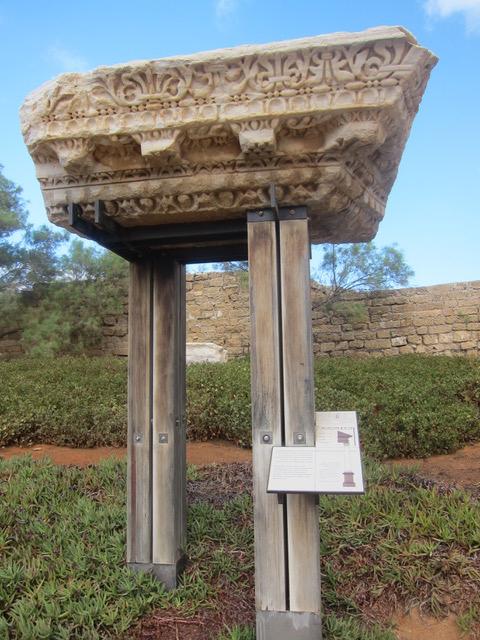 Columns at Caesaria