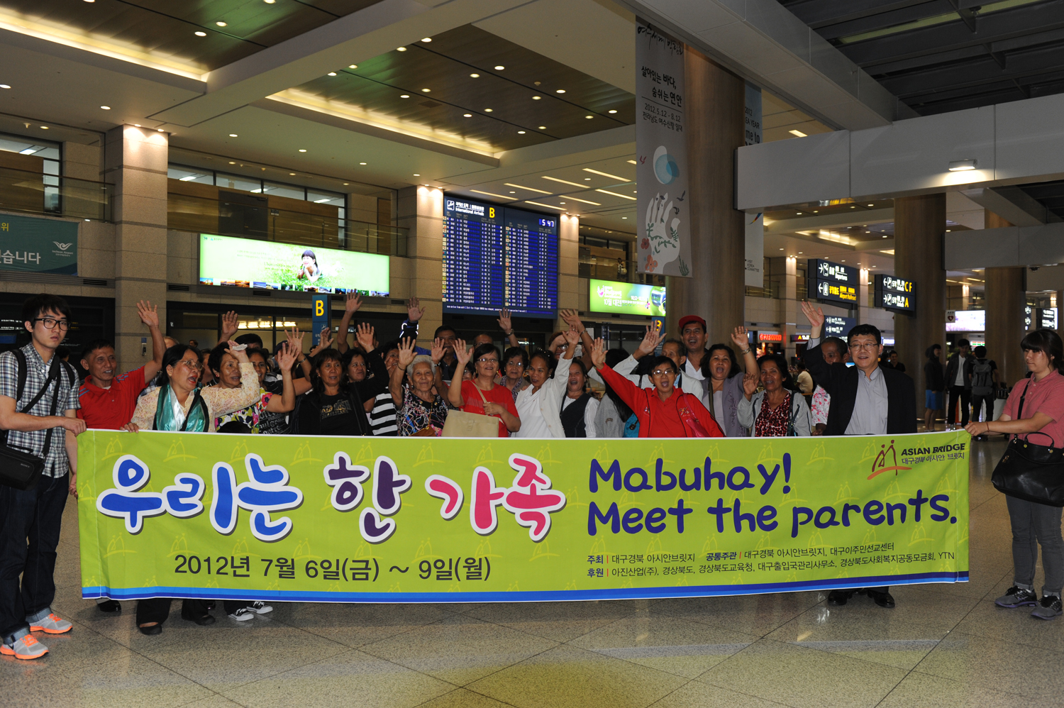Meet the Parents Welcome Banner, Seoul, South Korea (Photo by Rochit Tañedo)