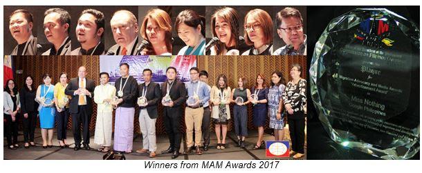 MAM Awardees.jpg