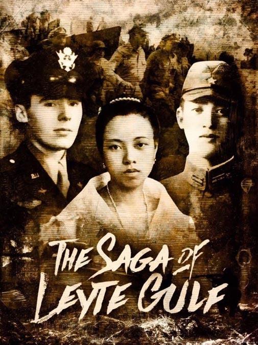 Saga-of-Leyte-Gulf.jpg