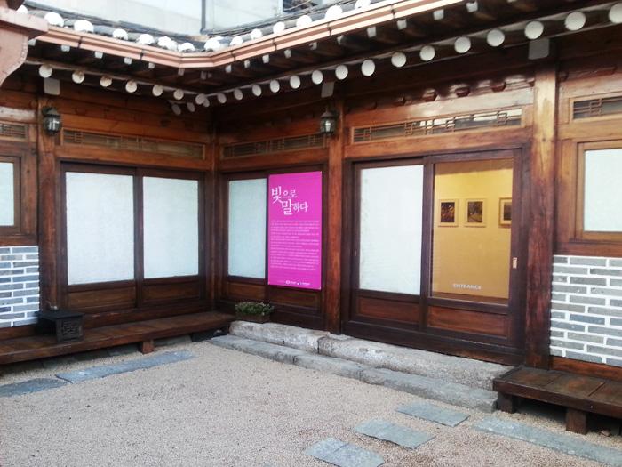 Ryugaheon_entrance_web.jpg