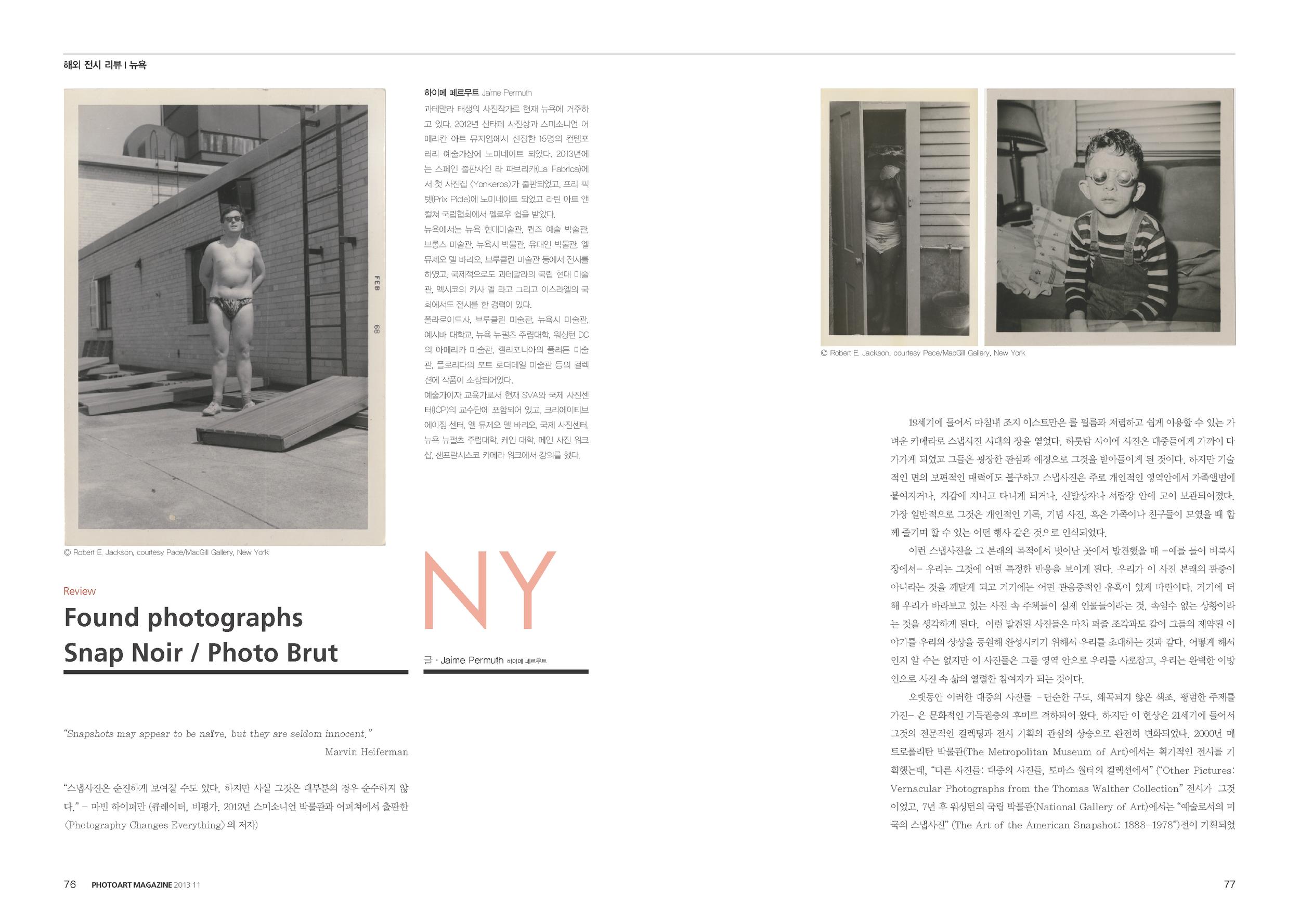 76-81_뉴욕특파원_Page_1.png