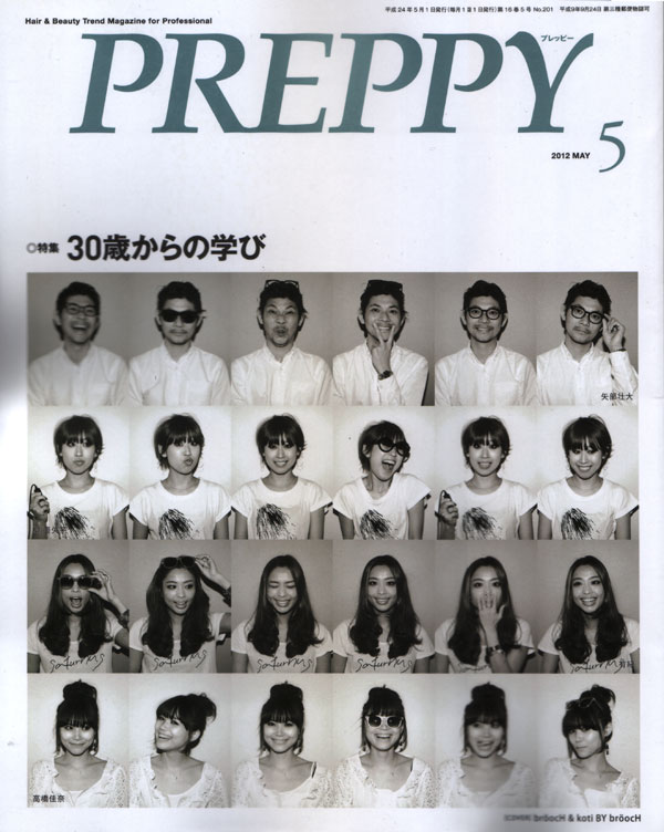 Preppy 2012年5月