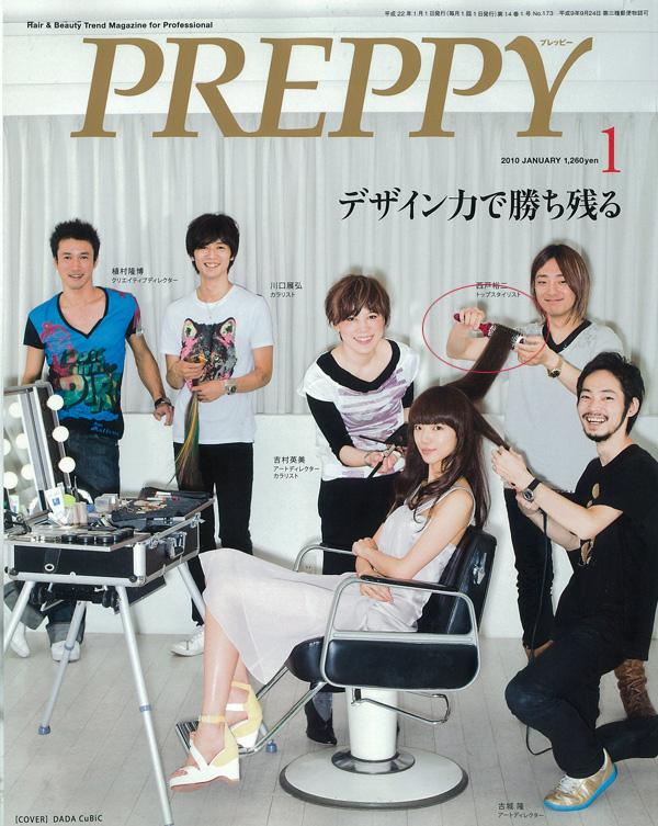Preppy 2010年1月