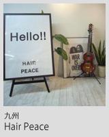hair_peace.jpg